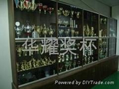 東莞市華耀工藝品有限公司