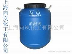 瓦克消泡剂SRE CN