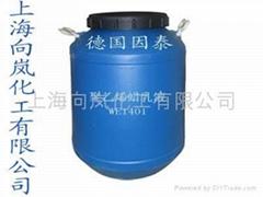 德国因泰聚乙烯蜡乳液WE-1401