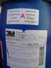 3M氟碳树脂SRC-220