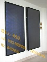 黄金时代整体背板平板太阳能集热器