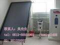 高效蛇型管平板太阳能集热器 2