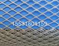供应不锈钢钢板网 1