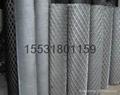 供應鋁制鋼板網 3