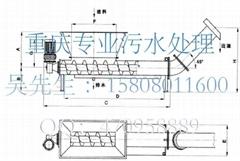 重庆WLS(无)轴螺旋输送机