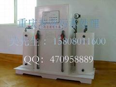 重庆二氧化氯混合消毒剂发生器
