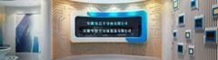 Anhui Yisemi Semiconductor Co.,Ltd