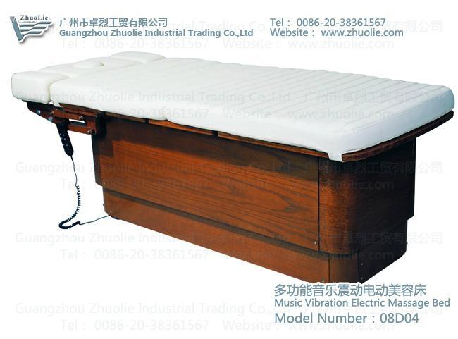 电动美容按摩SPA床 2