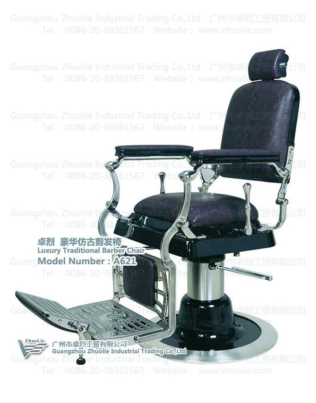 仿古男士剪髮理髮椅 3