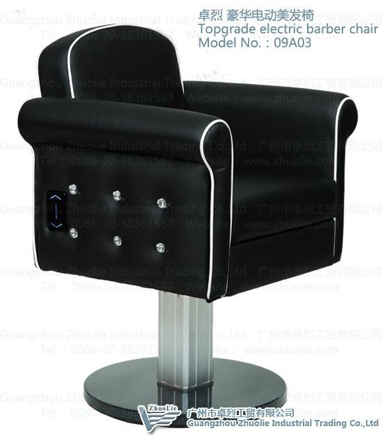 剪髮椅 1