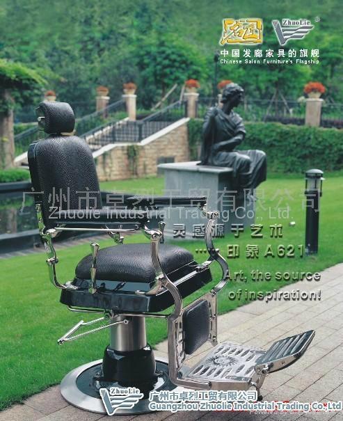 vintage barber chair 5