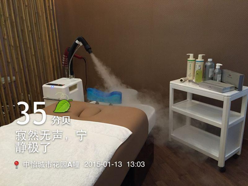电动美容按摩洗头床 2