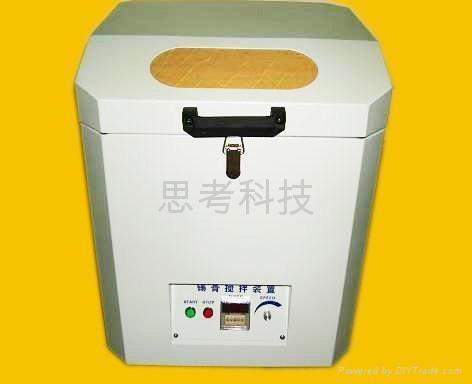 solder paste mixer 2