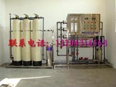 長春井水地下水處理設備價格供應商