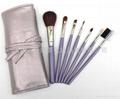 新妍美供应紫色礼品装便携款化妆套刷 美容美妆工具化妆扫 可定制 2