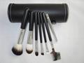 7PCS Professional Makeup Brush Set in Black