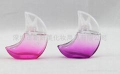 新妍美供應高檔精美月亮形玻璃香水瓶