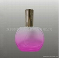 XINYANMEI Supply 50ml Colored Glass Perfume Bottle
