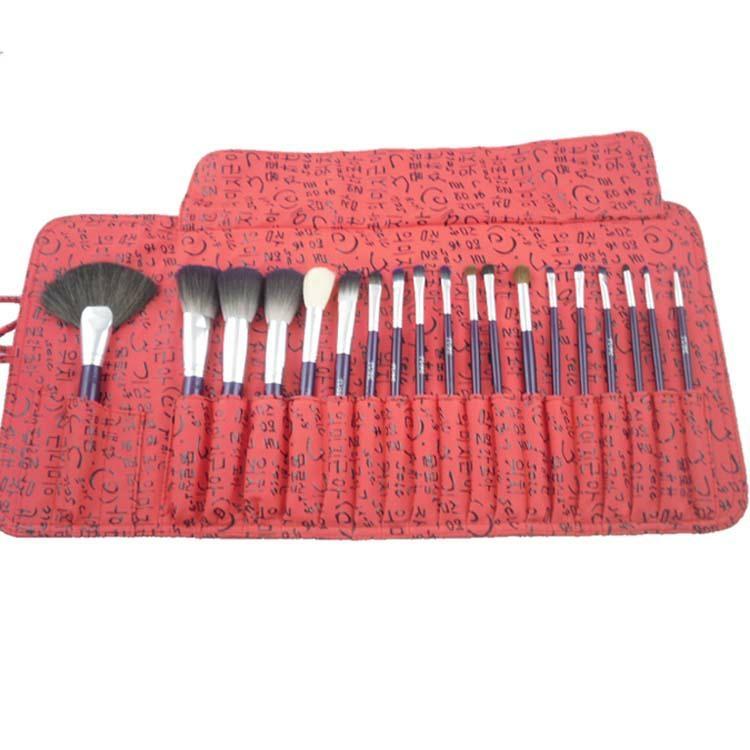 廠家供應彩妝刷子套裝動物毛專業20支化妝掃美妝用具 可定製 2