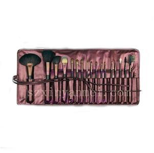 新妍美厂家供应18支化妆套刷 专业化妆套刷 1