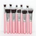 10支高档时尚可爱粉色手柄化妆刷套刷