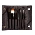 新时尚黑色磁扣包7PCS化妆套刷彩妆工具批发