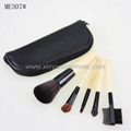 Factory OEM Portable 5 Pieces Of Equipment Wool High-grade Cosmetic Brush Sets