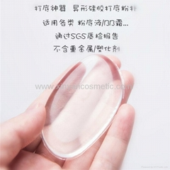 Manufacturer supply transparent Silica gel Puff Easy to clean Liquid Foundation
