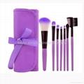 XINYANMEI Manufactury Supply Purple Makeup Brush Set  8