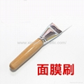 Manufacturer supply Wooden handle senior Mask brush DIY necessary Mask brush