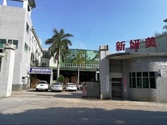 Shenzhen Xinyanmei Cosmetic Tools CO.,LTD