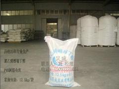 聚乙烯醇縮丁醛