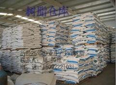 聚乙烯醇缩丁醛树脂
