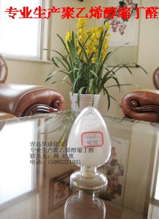 低粘度聚乙烯醇缩丁醛 2