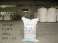 低粘度聚乙烯醇缩丁醛 4