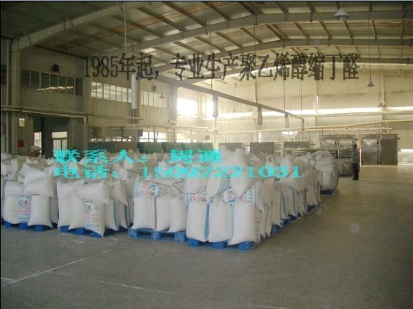 聚乙烯醇缩丁醛PVB 3