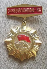 供應獎章獎牌