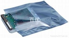 防靜電包裝袋