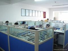 香港新科技国际有限公司