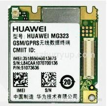 华为 HUAWEI MG323 GSM GPRS 模块