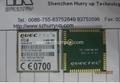 移为 移远 GSM GPRS 模块 M10 代理 2