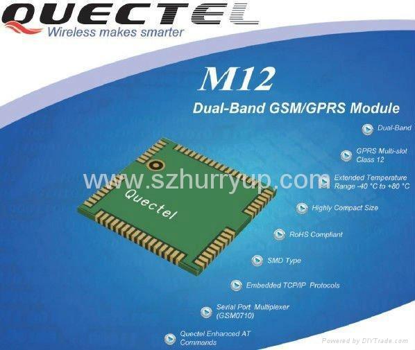 quectel m12 gsm gprs module - China - Manufacturer - quectel module -