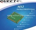 quectel m12 gsm gprs module