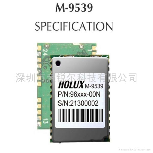HOLUX GPS Module  M-9539 1