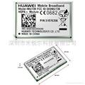 HUAWEI 3G modul