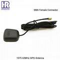 GPS antenna with SMA Female connector 3