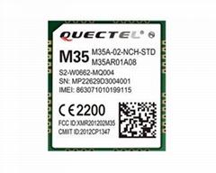 四频GSM/GPRS 模块 M35