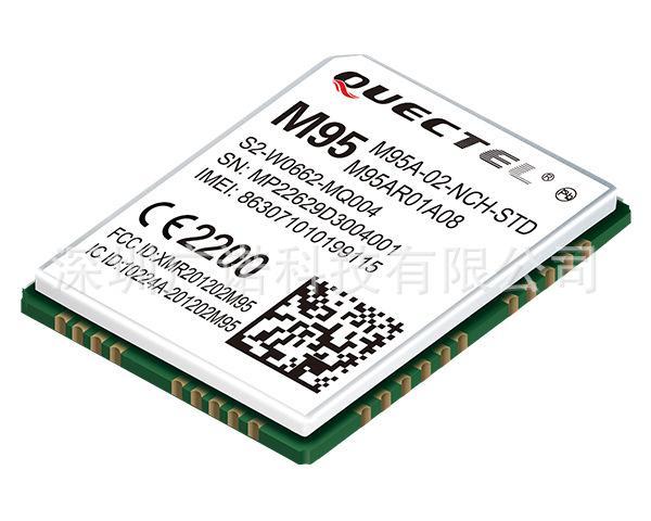 四頻GSM/GPRS 模塊 M95 3