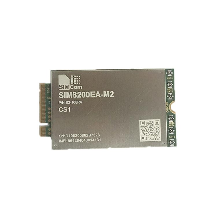 芯訊通SIMCOM SIM 1
