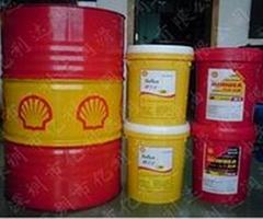 Shell Dromus B